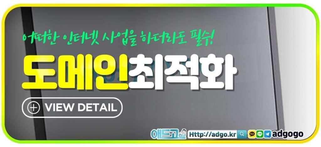 원목식탁주문제작광고대행사홈페이지제작